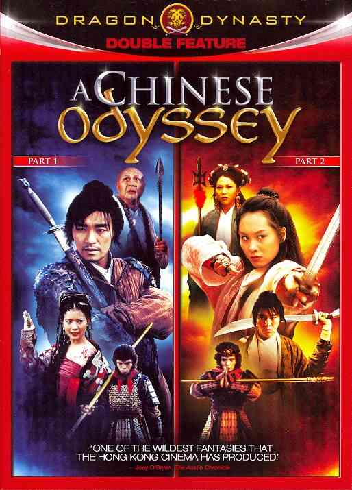 CHINESE ODYSSEY 1 & 2 BY CHOW,STEPHEN (DVD)